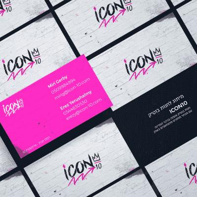 עיצוב כרטיסי ביקור אייקון 10