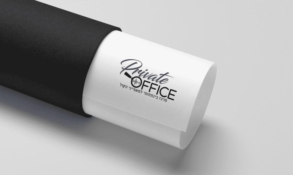 עיצוב לוגו - פרייבט אופיס