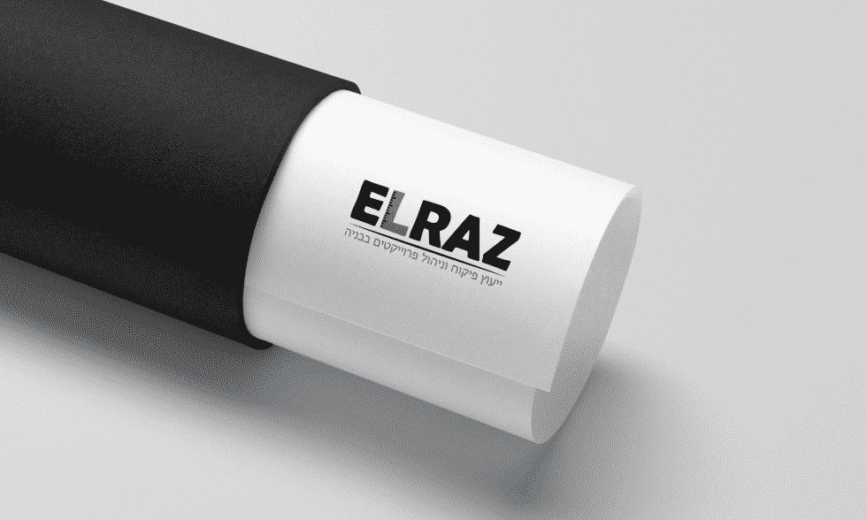 עיצוב לוגו אלרז