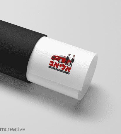 עיצוב לוגו אליאב קארס