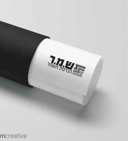 עיצוב לוגו - שמר