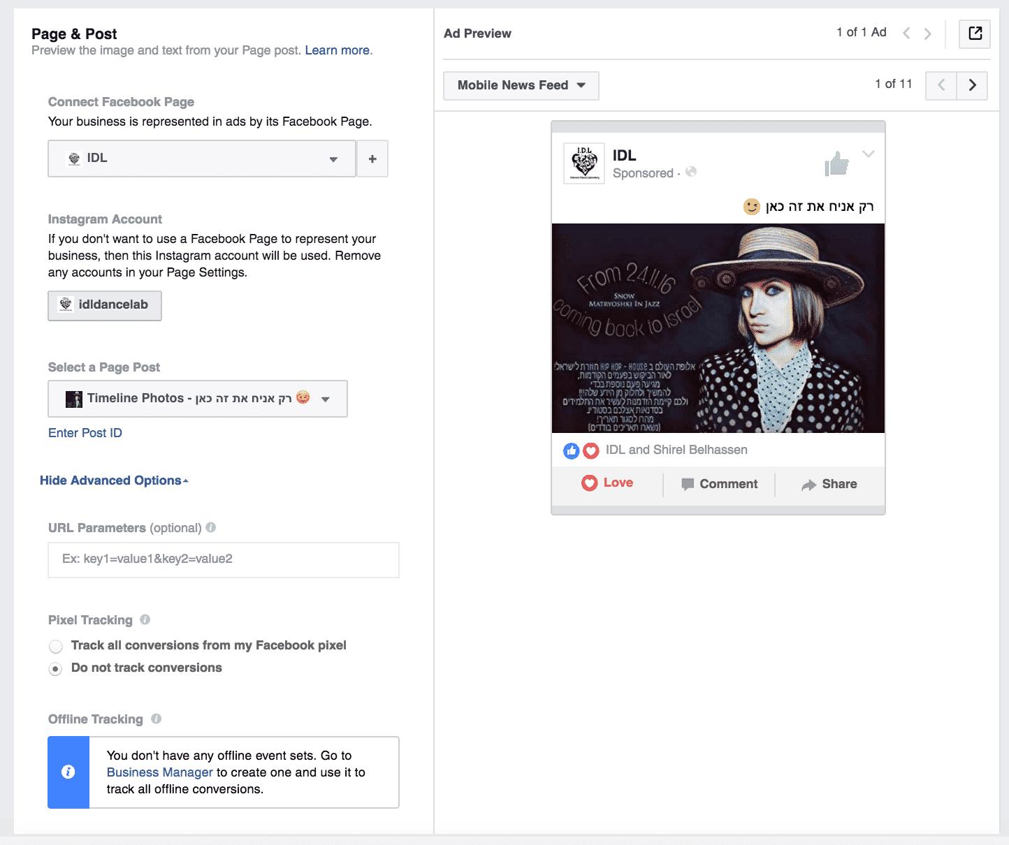 מדריך לפרסום בפייסבוק