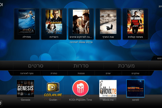 מדריך להתקנת קודי KODI בעברית+ הורדה עם הרחבות