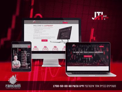 אתר תדמית JTI