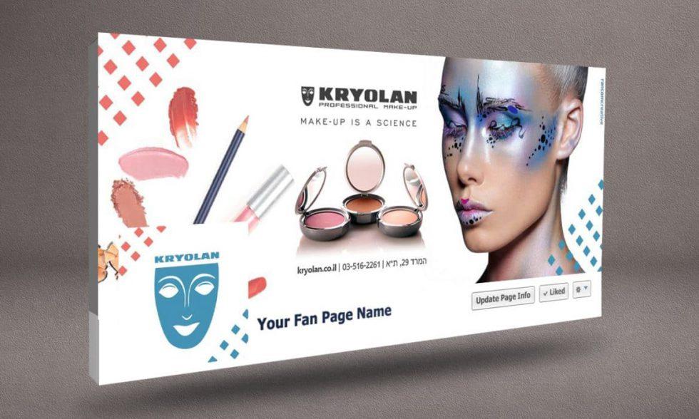 עיצוב דף פייסבוק KRYOLAN