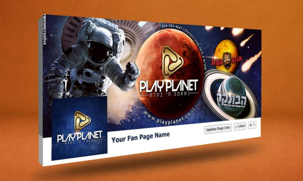 עיצוב דף פייסבוק Play Planet