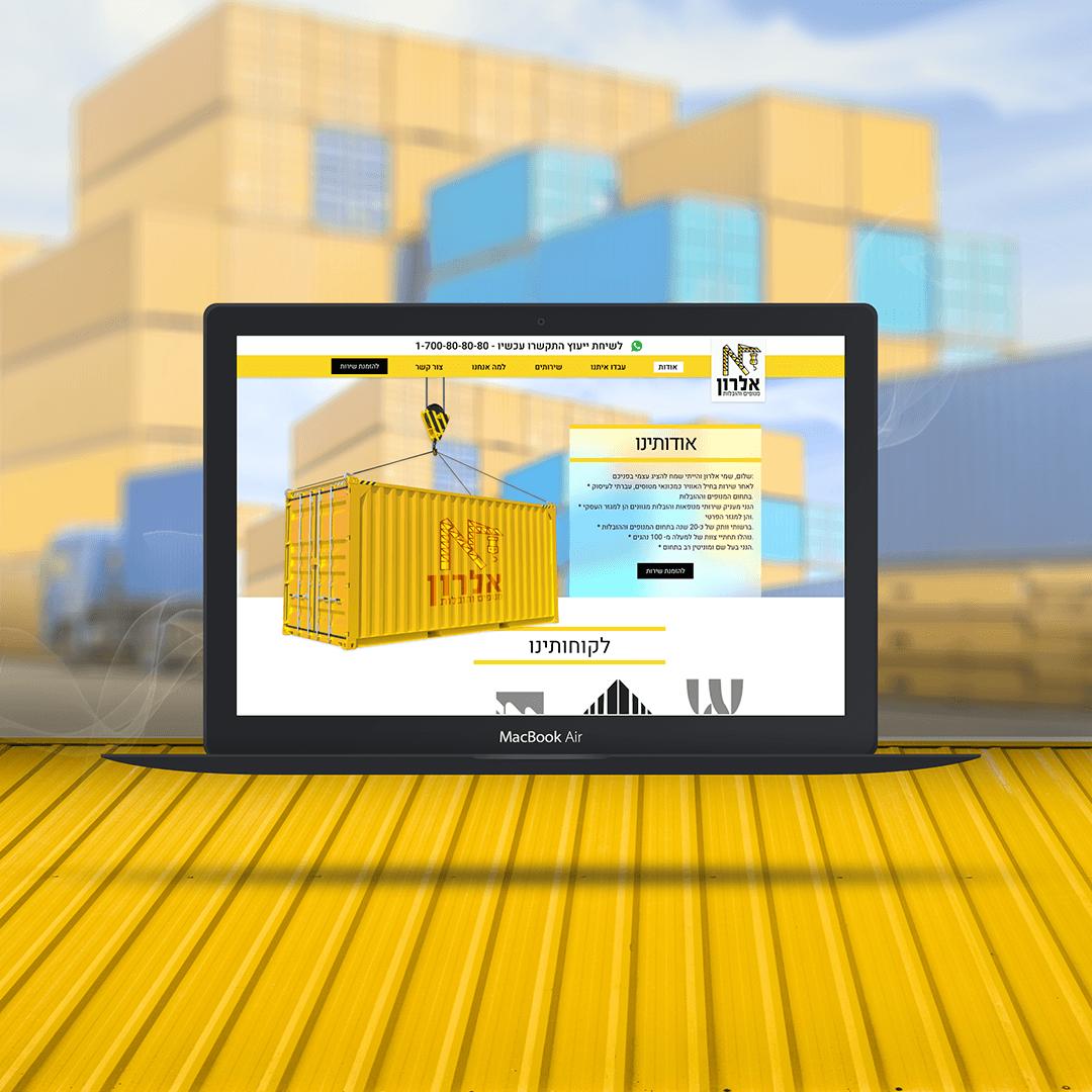 בניית אתרים - אלרון