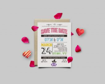 Save-The-Date-Card