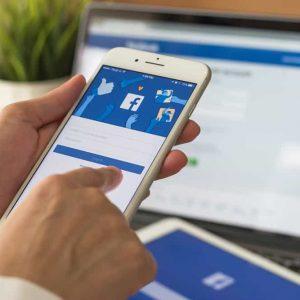 פרסום עסק חדש בפייסבוק