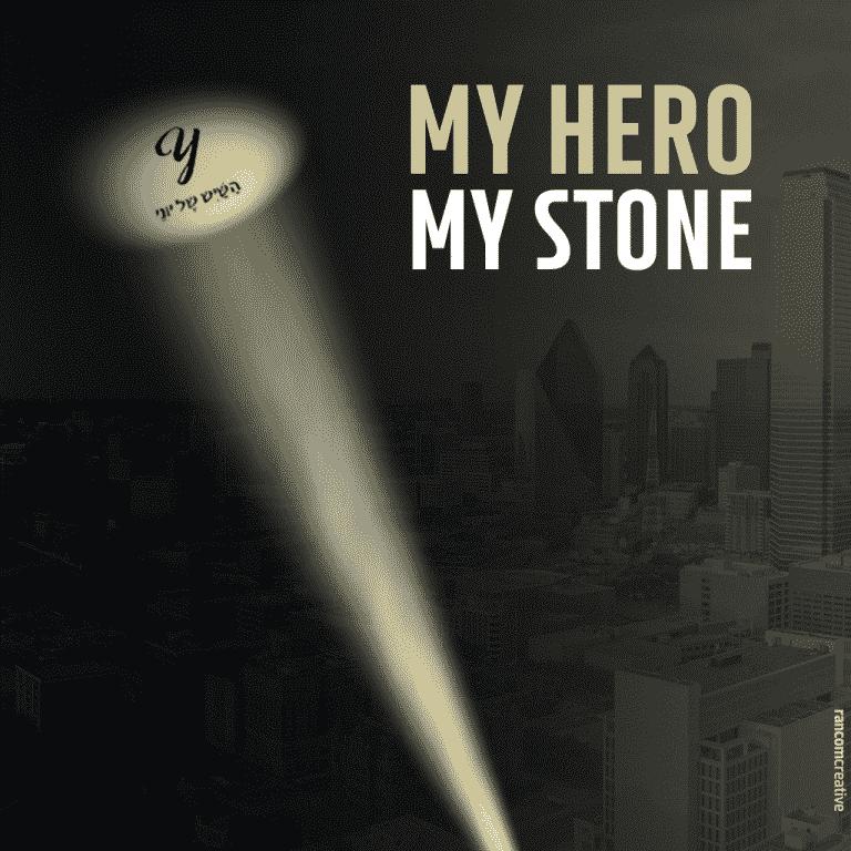 my stone (3)
